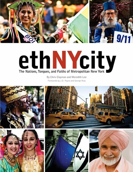 Global Gates - EthNYcity by Chris Clayman and Meredith Lee