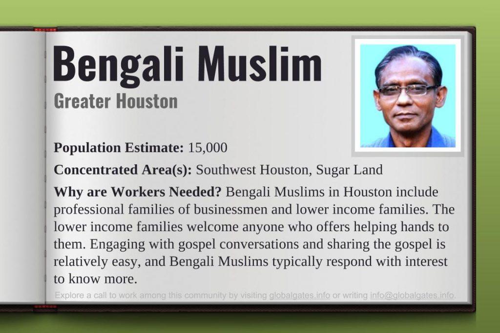 Global Gates Afghan Bengali Muslim Of Houston Profile