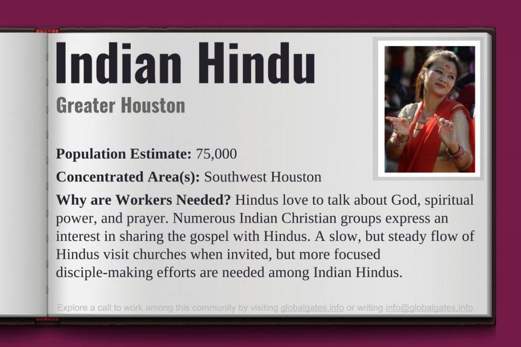 Global Gates Indian HIndu Of Houston Profile