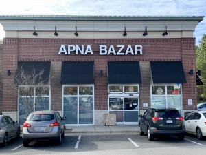 Global Gates Engaging Hindus Apna Bazar