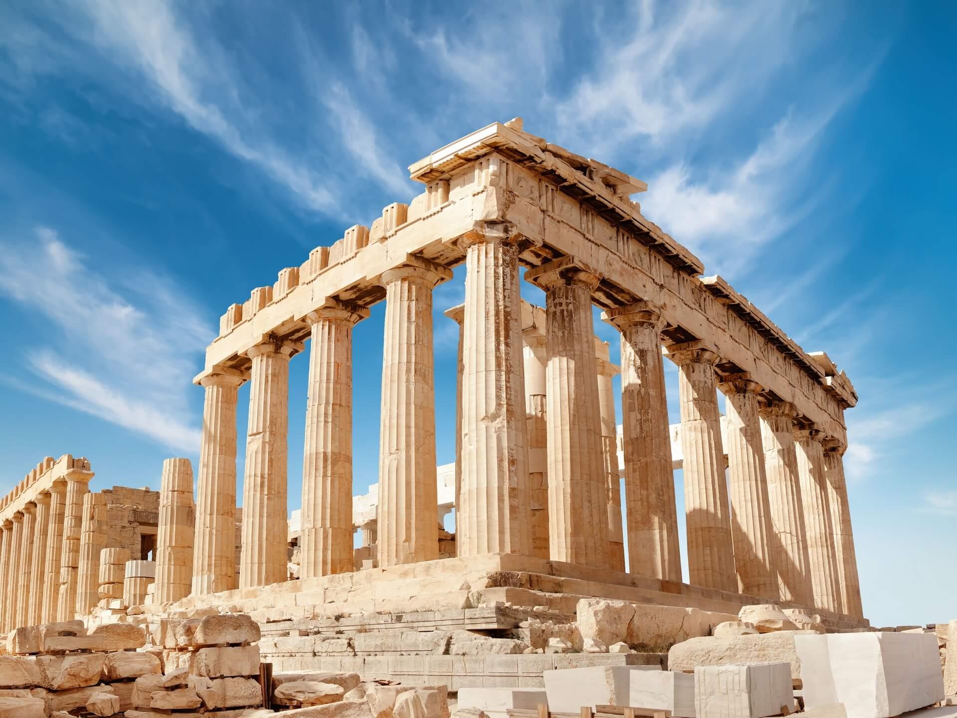Global Gates Gateway City Athens