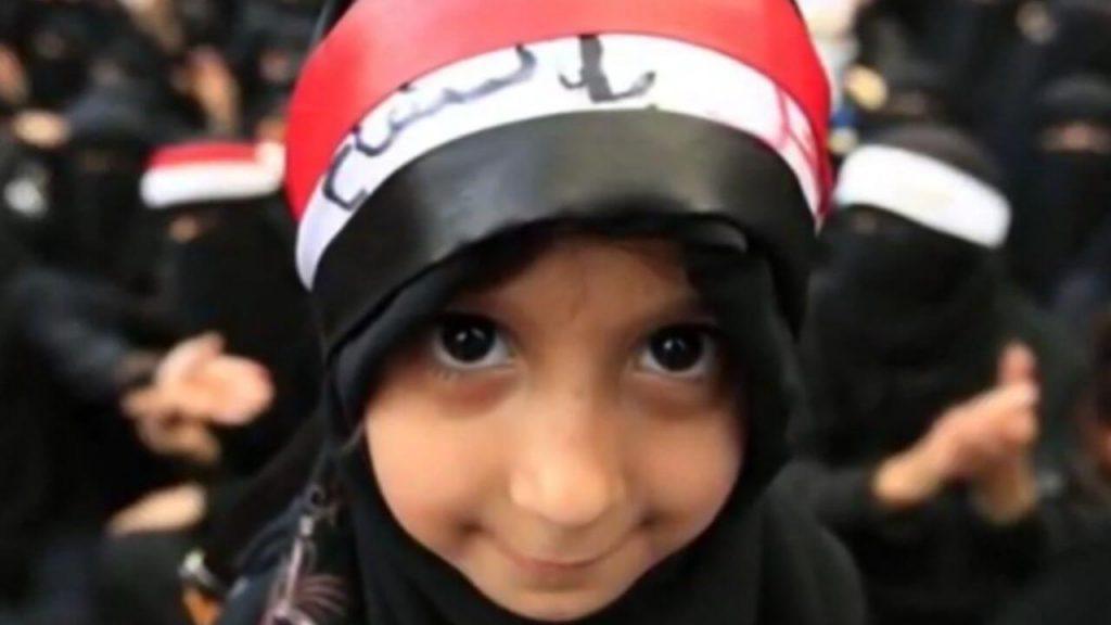 Global Gates Unreached People Groups Yemeni