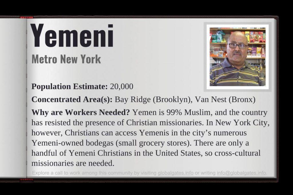 Global Gates Yemeni Of Metro New York Profile